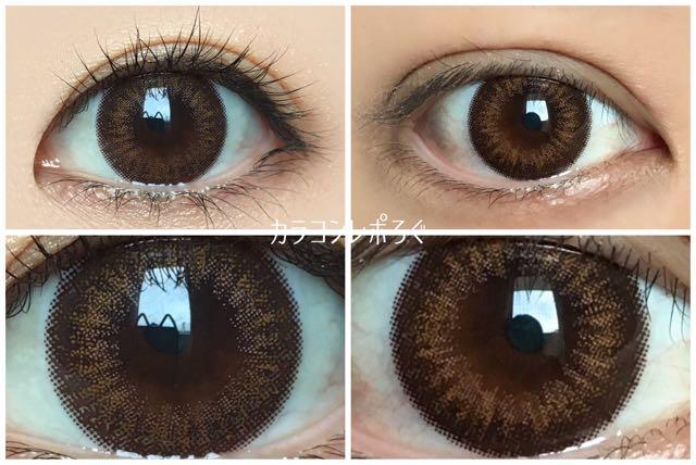 マロンブリンク黒目と茶目発色の違い比較(エバーカラーワンデー42.5UV)