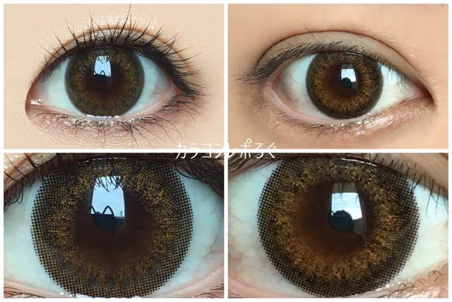 シルキートパーズ黒目と茶目発色の違い比較(エバーカラーワンデー42.5UV)