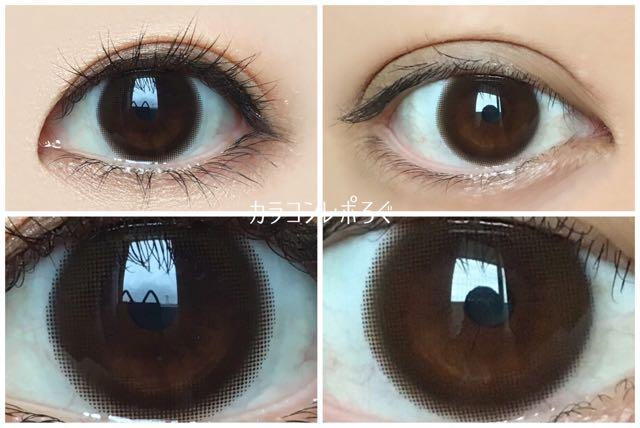 シアーブラウン黒目と茶目発色の違い比較(フェリアモ/feliamo)