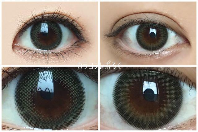オリーブブラウン黒目と茶目発色の違い比較(フェリアモ/feliamo)