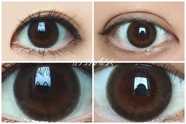 カプチーノ黒目と茶目発色の違い比較(フェリアモ/feliamo)