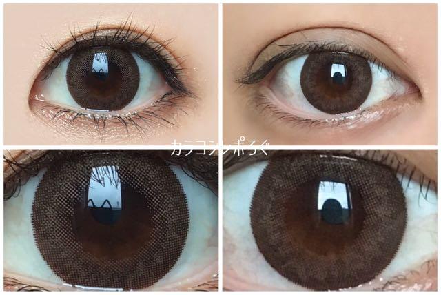 エスプレッソ黒目と茶目発色の違い比較(フェリアモ/feliamo)
