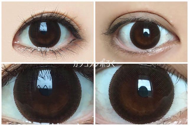 シャイニーブラウン黒目と茶目発色の違い比較(フェリアモ/feliamo)
