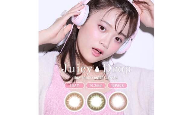 ジューシードロップ/Juicy Drop 着レポ/レビュー