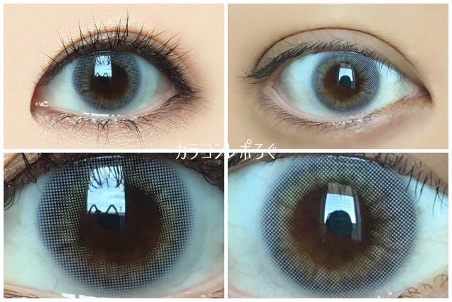 アクアグレージュ黒目と茶目発色の違い比較(ルーチェワンデー/Luce 1day)