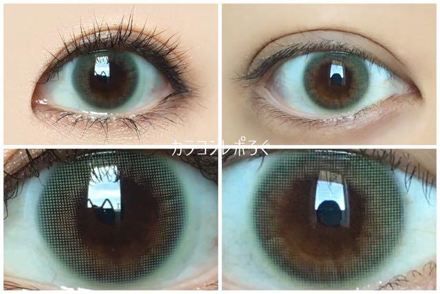 ロイヤルヴェール黒目と茶目発色の違い比較(ルーチェワンデー/Luce 1day)