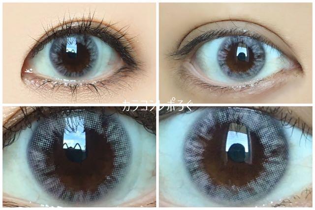 フローレスシルバー黒目と茶目発色の違い比較(ルーチェワンデー/Luce 1day)
