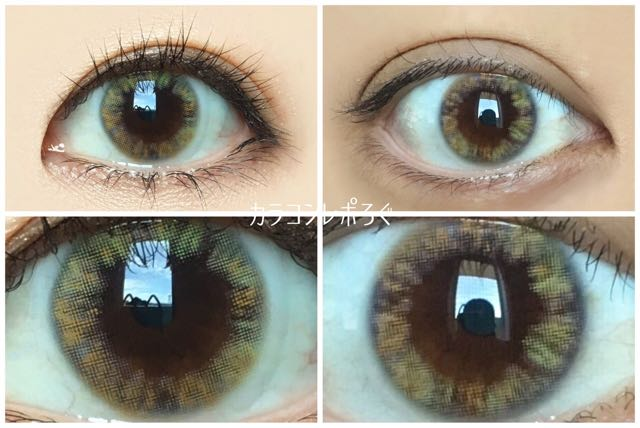 フローレスゴールド黒目と茶目発色の違い比較(ルーチェワンデー/Luce 1day)