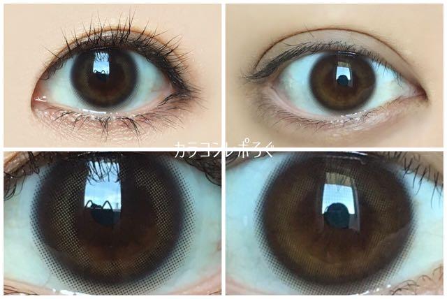 ハニーベージュ黒目と茶目発色の違い比較(ルーチェワンデー/Luce 1day)