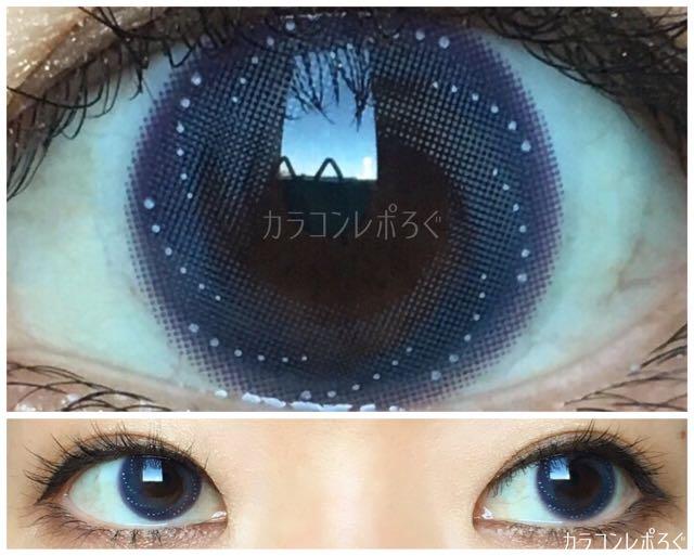 ローラスターグレー(POPLENS)ロラスター涙(i-lens)着画アップ&別角度