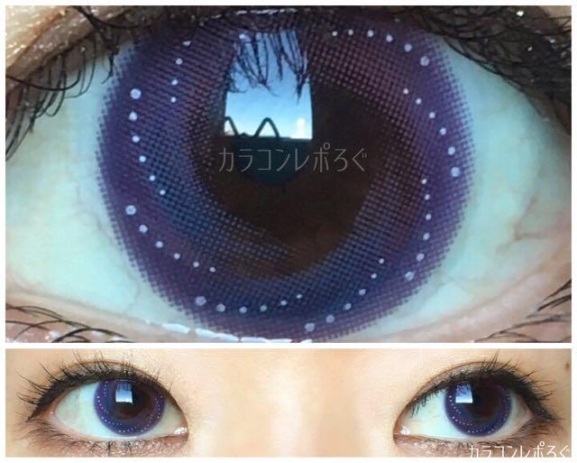 ローラスターバイオレット(POPLENS)ロラスター涙(i-lens)着画アップ&別角度