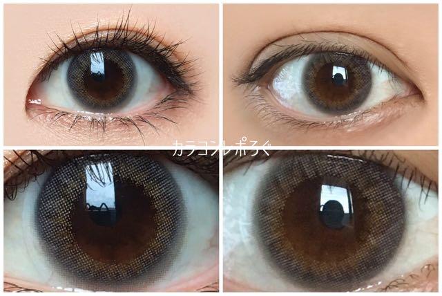 ヴィクトリアワンデー ダスティグレー 黒目と茶目発色の違い比較