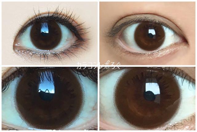 ブラウン(ワンデーゼルモイスチャー)黒目と茶目発色の違い比較