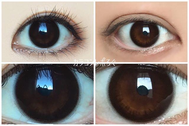 ダークブラウン(ワンデーゼルモイスチャー)黒目と茶目発色の違い比較