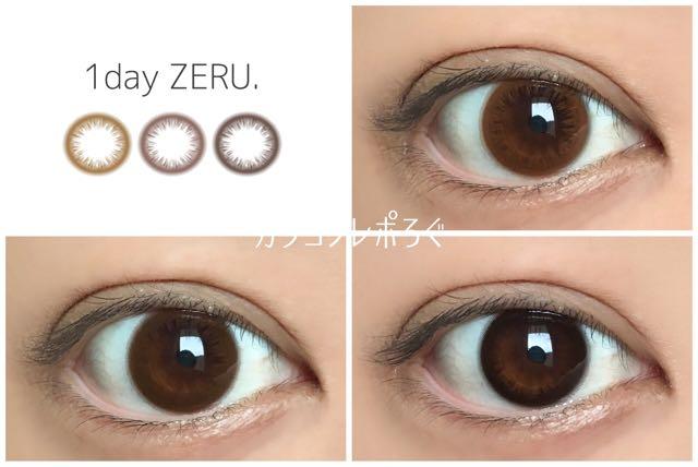 ワンデー ゼル モイスチャー/1day ZERU. moisture 茶目着画まとめ