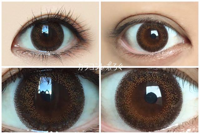 シエルブラウン(ネオサイト2ウィークシエルUV)黒目と茶目発色の違い比較