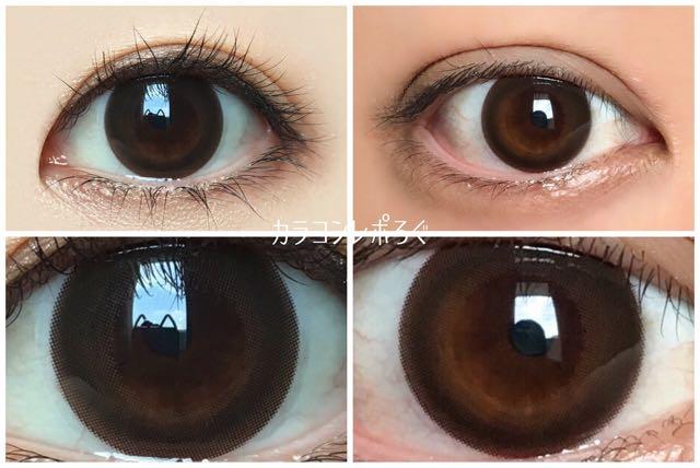 アイトゥーアイアジアンワンデー シナモンブラウン 黒目と茶目発色の違い比較