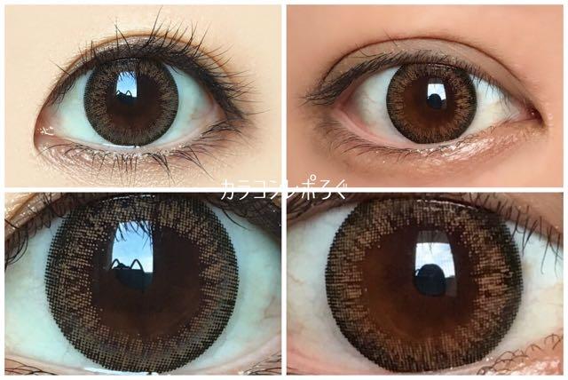 アイトゥーアイアジアンワンデー ヴァージンブラウン 黒目と茶目発色の違い比較