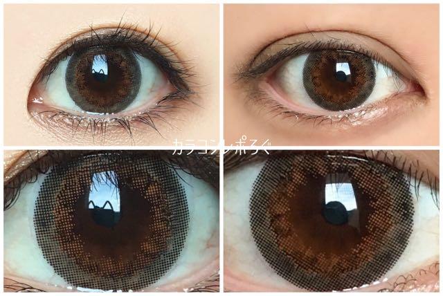 アイトゥーアイアジアンワンデージャスミンブラウン 黒目と茶目発色の違い比較