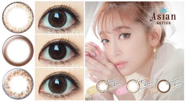 アイトゥーアイアジアンワンデー/eye to eye Asian 1day 着レポ/レビュー