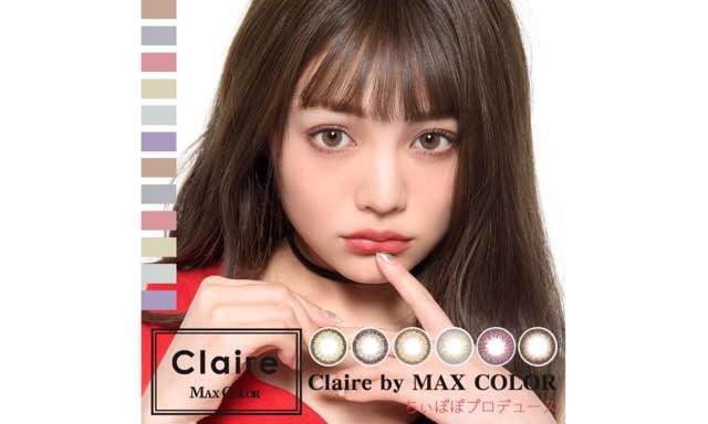 クレア/Claire(ちぃぽぽ/吉木千沙都ワンデーカラコン)着レポ/レビュー