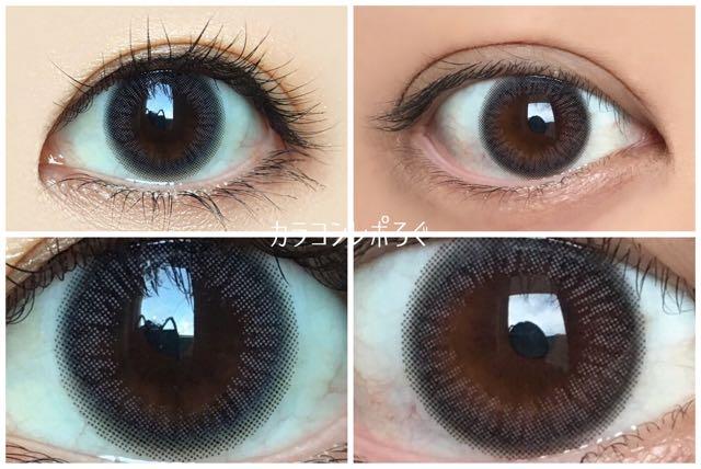 クラレンニューアイリス3302グレー黒目と茶目発色の違い比較