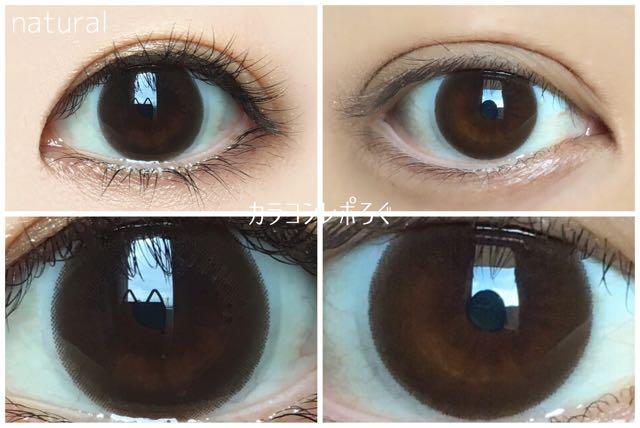 クレオワンデーUVリング ナチュラルブラウン 黒目と茶目発色の違い比較