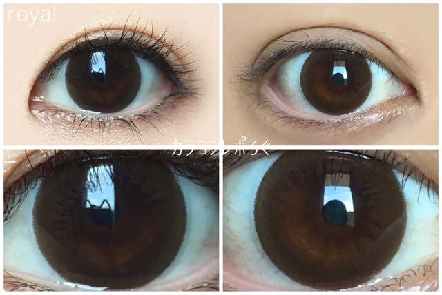 クレオワンデーUVリング ロイヤルブラウン 黒目と茶目発色の違い比較
