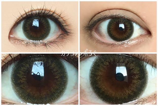 メルティオリーブ(エバーカラーワンデー42.5UV)黒目と茶目発色の違い比較