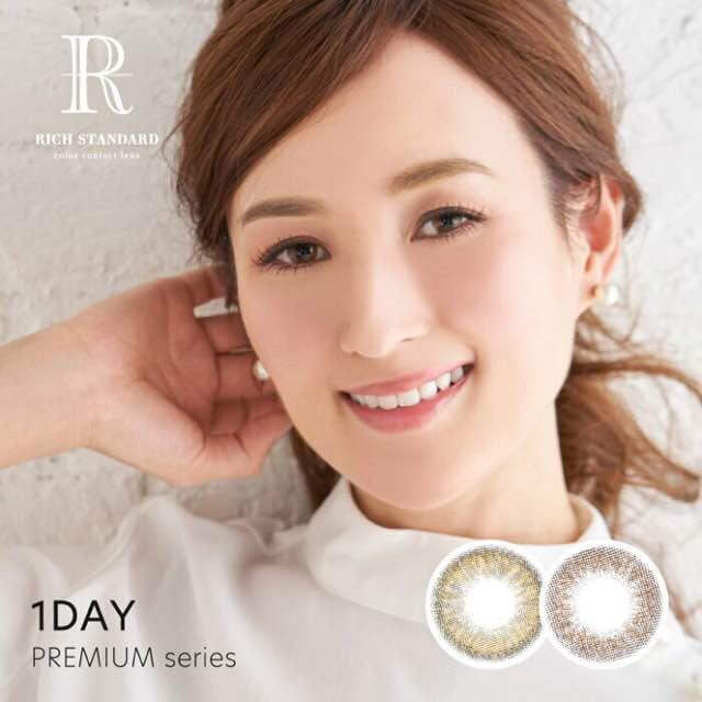 リッチスタンダード プレミアム(RICH STANDARD Premium)口コミ/感想/評判