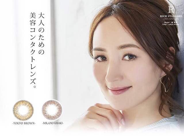 リッチスタンダード プレミアム(RICH STANDARD Premium)着レポ/レビュー