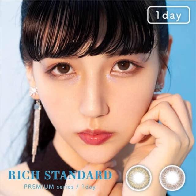 リッチスタンダード プレミアム/RICH STANDARD Premium 口コミ/感想/評判