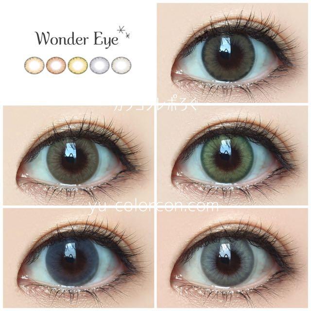 ワンダー・アイ/Wonder eye(i-lens/アイレンズ)黒目着画まとめ