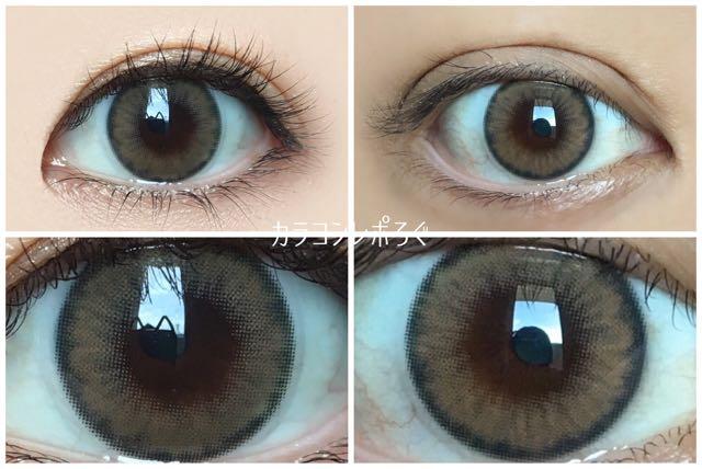 ワンダー・アイ ブラウン 黒目と茶目発色の違い比較