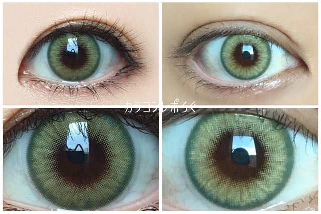 ワンダー・アイ グリーン 黒目と茶目発色の違い比較