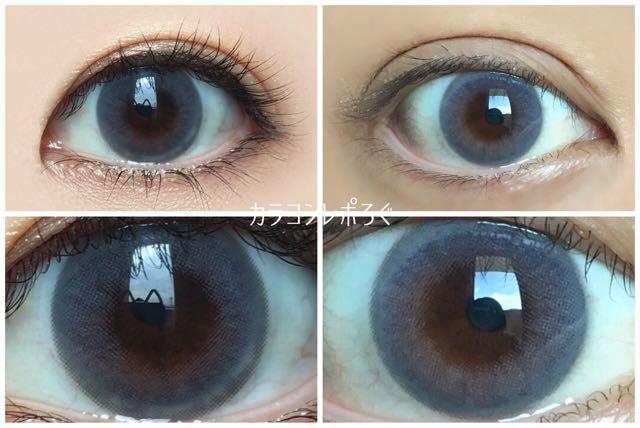 ワンダー・アイ ライトグレー 黒目と茶目発色の違い比較