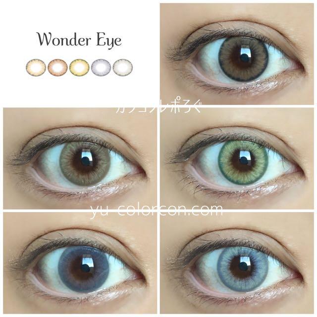 ワンダー・アイ/Wonder eye(i-lens/アイレンズ)茶目着画集