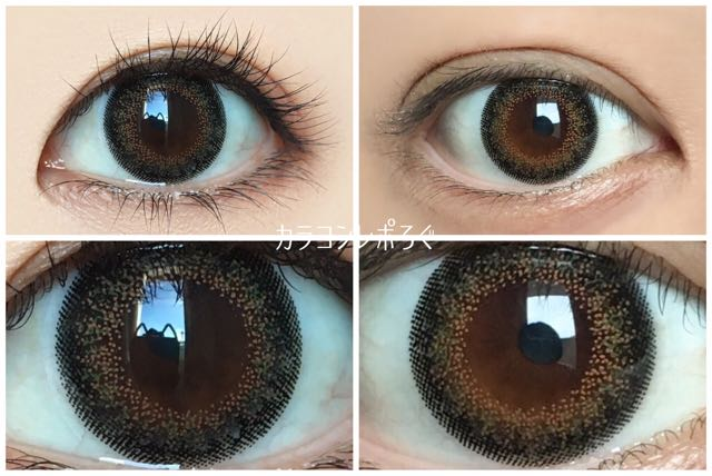 シエルグリーン(ネオサイト2ウィークシエルUV)黒目と茶目発色の違い比較