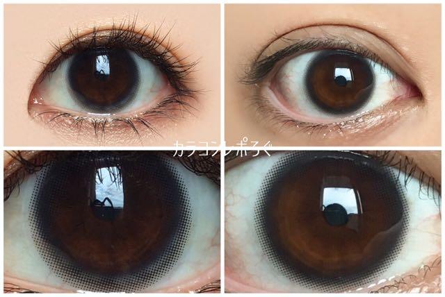 ヒールミーワンデー シェリブラック 黒目と茶目発色の違い比較