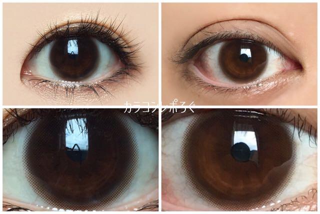ヒールミーワンデー シェリブラウン 黒目と茶目発色の違い比較