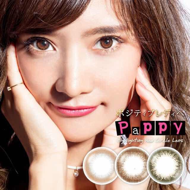 パッピー/Pappy 口コミ/感想/評判