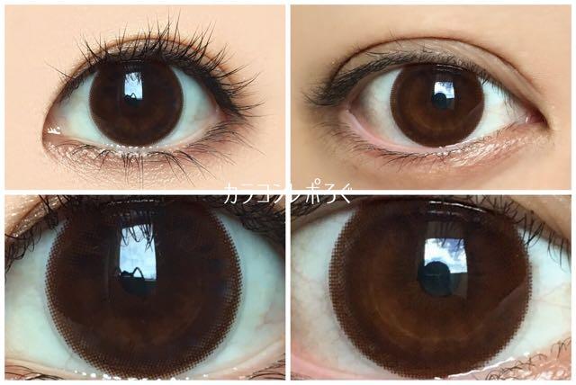 ブラウン(ルースシフォンゼルワンデーUVモイスト)黒目と茶目発色の違い比較