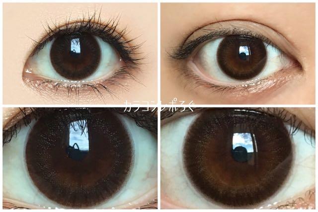 オリーブブラウン(ルースシフォンゼルワンデーUVモイスト)黒目と茶目発色の違い比較