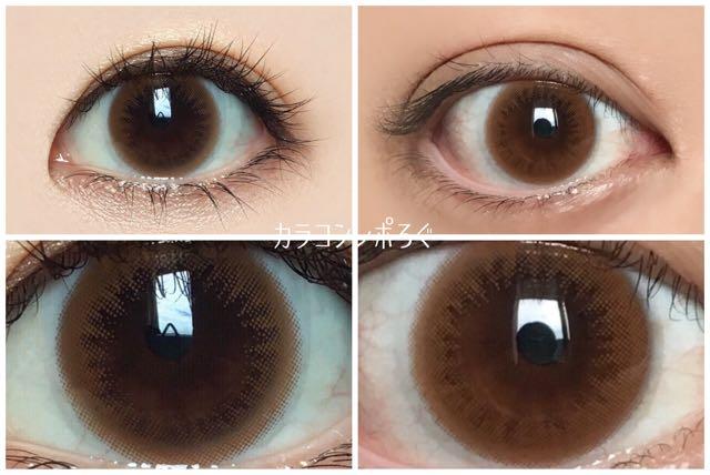 レヴィアワンデーサークル アンバーブラウン 黒目と茶目発色の違い比較