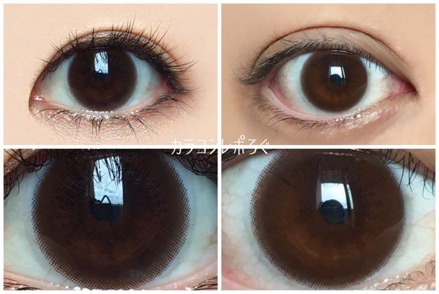 レヴィアワンデーサークル ヌードブラウン 黒目と茶目発色の違い比較