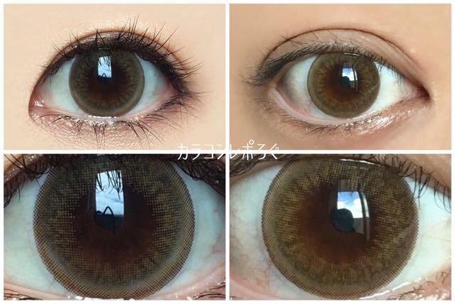 リッチスタンダードツーウィーク イノセントブラウン 黒目と茶目発色の違い比較