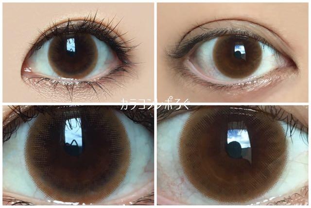 リッチスタンダードツーウィーク リラックスブラウン 黒目と茶目発色の違い比較