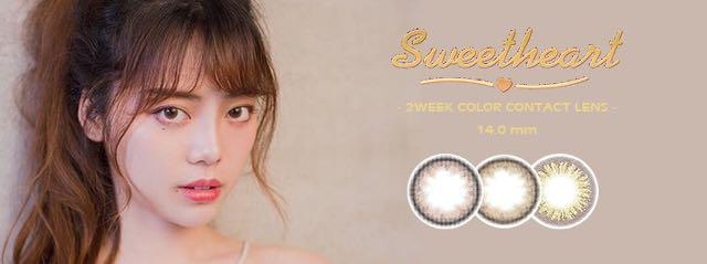 スウィートハート/Sweet heart 口コミ/感想/評判