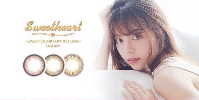 スウィートハート/Sweet heart(2ウィークカラコン)口コミ/感想/評判