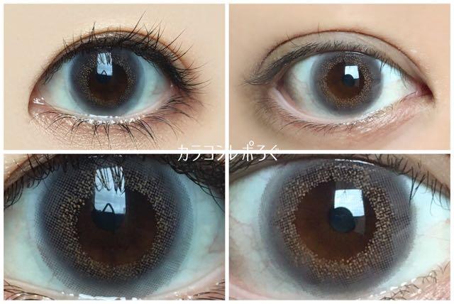 エンジェルカラーワンデー ヴィンテージグレー 黒目と茶目発色の違い比較